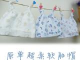 源头好货!欧美原单 外贸 婴儿胎帽 宝宝帽子 超柔软胎帽 纯棉