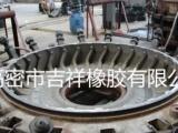 【直销吉祥牌正品50铲车轮胎23.5-25、E-3花纹工程轮胎】