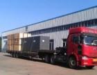 鸿旺旺 设备搬运 厂房搬迁 家具搬运