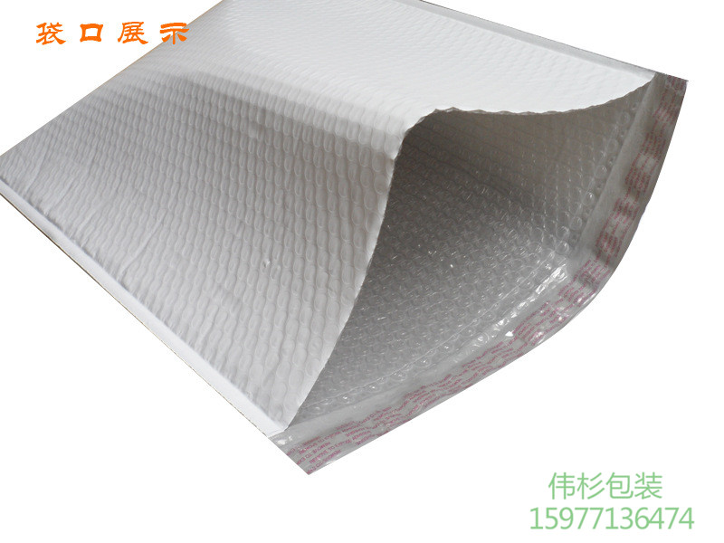 南宁伟杉包装为您提供热门南宁气泡膜崇左哪里有气泡膜卖