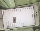 苹果6P换外屏玻璃109元送20元现金劵