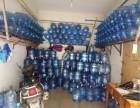 蓝光桶装水批发