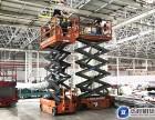 阳江大型厂房钢结构安装用升降机 12米剪叉式自走升降机出租