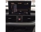 奥迪A6L2012款 2.0TFSI 舒适型 个人一手精品车 可
