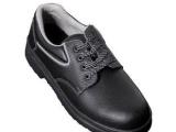来安之安全鞋9系列