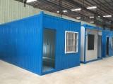 达拉特旗彩钢集装箱厂家--兴飞创彩钢集装箱厂