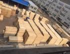 建筑方木价格多少钱