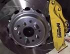 斯巴鲁BRZ刹车改装升级原装位卡钳替换ECFRONT碟刹车盘