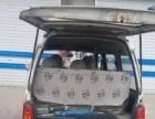 东风小康V系列 2012款 1.0L 手动 面包车 自家车,便宜