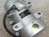 供应ZW系列附着式平板振动器 1.1KW混凝土水泥振动器