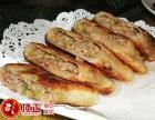 上海飘香肉饼免加盟培训
