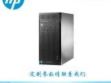 成都惠普HP服务器总代理,ML110 Gen10机架式服务器