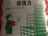 广西省南宁市皖江专业生产瓷砖胶,背涂胶合力强施工方便