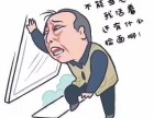 上海煜泽代理记账公司公司注册 财务做账 报税 商标