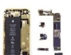 北京苹果手机维修点维修不开机不充电进水外屏碎了