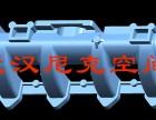 三维扫描仪在工业上有哪些用途三维抄数机逆向设计三维检测