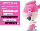 深圳高端智能玩具品牌 电动智能玩具供应 益智玩具品牌推荐