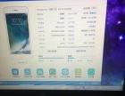 苹果6sP、系统原