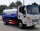阿克苏12吨15吨20吨25吨园林绿化洒水车厂家价格是多少