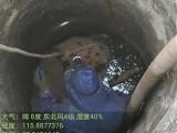 马鞍山市当涂县专业管道塌方修复短管内衬置换修复短管焊接