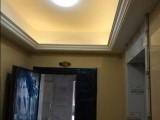 雨山 深业华府 5室 2厅 202平米 整租