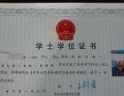潍坊地区成人高考 网络教育 在职研究生函授站