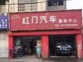 天宁天宁周边商业街卖场生意转让