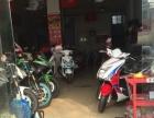 摩托车分期付款,我们更优惠!