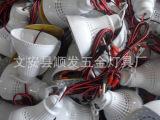 厂家供应  LED球泡灯外壳套件 节能灯散件配件