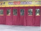 静海县棉门帘直销安装-供应商场/工业厂房