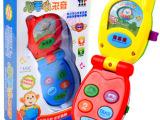 儿童玩具手机 婴儿仿真拍照音乐电话手机玩具 6-9-12个月宝宝