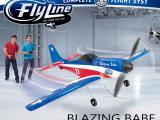 固定翼遥控飞机一件代发 2通道玩具遥控飞机多人对战 遥控战斗机