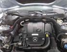奔驰 E级 2014款 改款 E260L 运动型-无事故无泡水