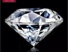 曲靖长期回收钻石戒指钻手链钻吊坠回收翡翠珠宝黄金奢侈品