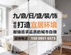 银川专业装修公司带你了解墙面装修的主要事项