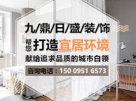 银川室内装修设计公司教你如何打造别致客厅