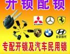 深圳各区开锁 盐田区全区 沙头角 大梅沙小梅沙开锁.
