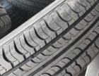出售 95成新的轮胎