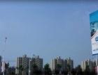 售武汉周边黄冈散花工业用地每亩5万20亩起手续