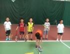 北京国贸商城青少年儿童网球培训