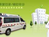淄博本地救护车出租