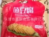 微信爆款 厂家直销 鱼豆腐小包装200克 微商电商专供 支持批发