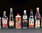 临沂回收茅台酒,五粮液酒的各种名酒,老酒礼品回收