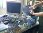 电脑维修专业网络调试