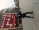 潍坊飓风泰拳搏击俱乐部 泰拳散打
