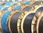 电缆回收 电池回收 变压器回收