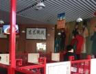 大型社区附近商铺转让、适合经营各类品牌餐饮