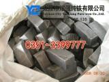原料纯铁块YT01/YT2 电工纯铁块DT4/DT4E