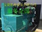 南昌小蓝经济开发区 昌北经济开发区发电车租赁