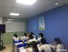 西丽初中语数英补习冲刺暑假